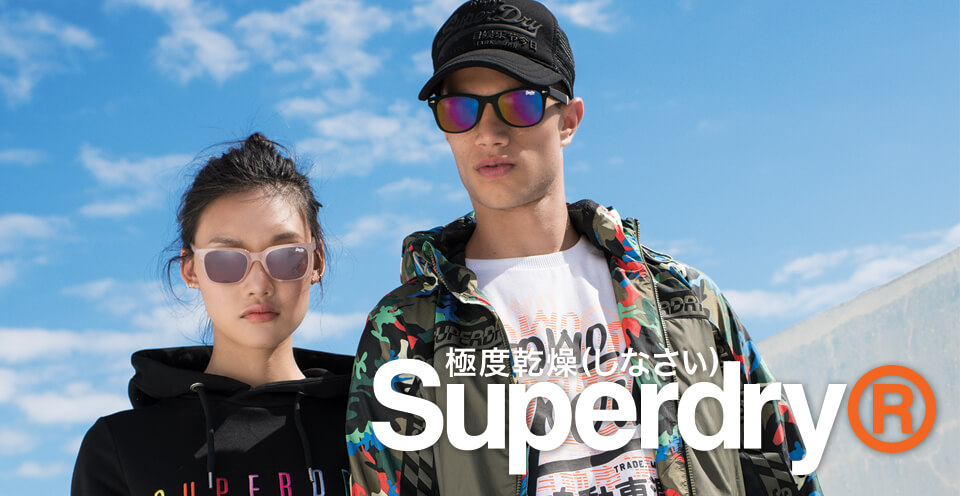 SUPERDRY Singapore